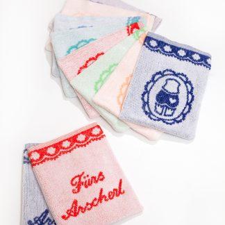 Handtuch Waschhandschuh Waschlappen fuers Arscherl HERKA-Frottier Klassik Baumwolle cotton terry towel bath robe Frotee Made in Austria sustainable